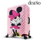 ディズニー スーツケースカバー  DISNEY  MINNIE ミニー キュート キャリーバッグカバー 保護カバー キャラクター Mサイズ ミニーマウス 旅行用品 ピンク