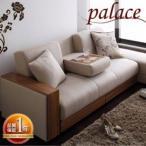 ソファベッド 収納付き 3人掛け 布製 シングルサイズ スツール/テーブル付き 〔クッション2個付き〕 グレー