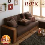ソファベッド 収納付き 3人掛け 布製 シングルサイズ スツール/テーブル付き 〔クッション2個付き〕 ブラウン