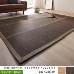 竹ラグ 180×235cm 厚さ10mmコンパクト 3畳 ひんやり天然竹クッションラグ 折りたたみ
