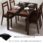 ヒーター付きテーブル 80×120cm 長方形 継脚付 高さ5段階 木目とブラックガラス ダイニングこたつテーブル