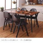 ダイニングテーブルセット 5点 テーブル幅140cm ヴィンテージデザイン レザーチェア 北欧 カフェ