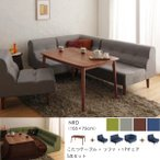 ショッピングこたつ こたつテーブル ソファ ウォールナット 5点チェアセット 105×75cm  テーブル 高さ4段階