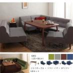 ショッピングこたつ こたつテーブル ソファ ウォールナット 6点セット 120×80cm  テーブル 高さ調節