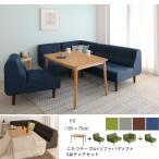 ショッピングこたつ こたつテーブル ソファ オーク 5点チェアセット 105×75cm  テーブル 高さ4段階