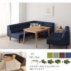 ショッピングこたつ こたつテーブル ソファ オーク 5点ソファセット 105×75cm  テーブル 高さ4段階