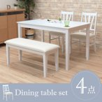 ショッピングアウトレット アウトレット ダイニングテーブルセット 4点 ac120-4-md371 4人用 120cm ベンチ 椅子 白 かわいい 北欧 シンプル 木製 ac-360 在庫限り ホワイト色/WH/MD420  12