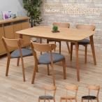 アウトレット 北欧風 幅150cm ダイニングテーブルセット 5点 オーク材 4本脚 cote150-5-359 ナチュラル色 カフェ シンプル 長方形 11