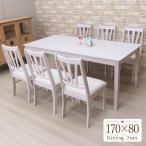 Yahoo!ダイニングルームダイニングテーブル 7点セット 6人掛け 幅170cm mindi170-7-371-360 ホワイトウォッシュ 椅子 6人用 クッション 木製 机 イス チェア 北欧 アウトレット 31s-4k