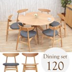 ショッピングダイニング 幅120cm ダイニング 丸テーブル 7点セット  sbkt120-7-marut351ok 北欧風 光線張り ナチュラル オーク アウトレット