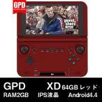 (5.5インチ 5型) GPD XD RK3288 64GB RAM2GB IPS液晶 Android4.4 レッド(android tablet/タブレット PC 本体)
