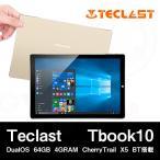 【10.1インチ 10.1型】Teclast Tbook10 DualOS 64GB 4GRAM Cherry Trail X5 BT搭載【タブレット PC 本体】