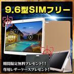 ��9.6����� 9.6���ۥ������緿���֥�å� s960 SIM�ե IPS�վ� Android6.0�ڥ��֥�å� PC ���� ���ޥۡ�