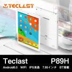【7.85インチ 7.85型】Teclast P89H Android6.0 WIFI IPS液晶 7.85インチ BT搭載【タブレット PC 本体】