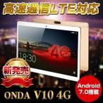 ��10.1������۹�®��LTE�б� ONDA V10 4G SIM�ե LTE  BT��ܡ�10�� �緿���֥�å� PC���� android7.0��