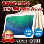 ��10.1�������LTE�б� VOYO Q101 2GB��ǥ� 4G SIM�ե BT��ܡ�10�� �緿���֥�å� PC���� android7.0��