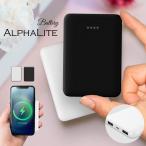 カードサイズで大容量 モバイルバッテリー ALPHA LING Lite 5000mAh iPhone スマホ Android【セール】