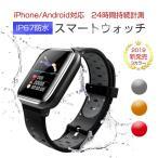 �ڥ�˥����ò�����ۥ��ޡ��ȥ����å� W58S iphone �б� android �б� ��ư�̷� ����� �찵�� ����� IP67�ɿ� ���� ���ݡ���