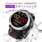 �ڥ�˥����ò�����ۥ��ޡ��ȥ����å� W68S iphone �б� android �б� ��ư�̷� ����� �찵�� ����� IP67�ɿ� ���� ���ݡ���