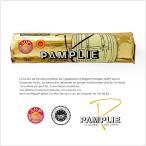 パムプリー バター 無塩バター 発酵バター 250g PamplieAOC ポワトゥ シャラン産 バター ロール型