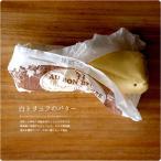 白トリュフバター 発酵バター 125g 【2019年9月入荷予定】