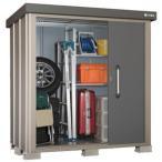 サンキン物置 SK8-70 一般地型 配送のみ・お客様組立品 物置 屋外 収納庫 物置 おしゃれ