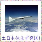 タミヤ イタレリ 1/72 飛行機シリーズ 1/72 XB-70 超音速爆撃機 38082 プラモデル