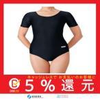 ササキ(SASAKI) 新体操 レディース 練習用 Uネック半袖レオタード ブラック(B) L 7014