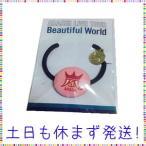 嵐 Beautiful World Tour ヘアゴム 櫻井翔 赤 福岡