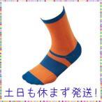 フリーノット(FREE KNOT) ソックス 超立体 RLソックス 先丸(タイプフィット) 26cm オレンジ 16 Y5133-26-16