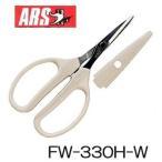 ARS(アルス) クラフトチョキ FW-330H-W クラフトチョッキ