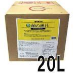 連作障害解決 菌の黒汁 20L saka