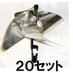キラキラで鳥よけ キラリン風車 組立式 20セット 第一ビニール