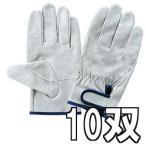 豚床皮手袋 EX-500 レインジャー型アテ付 サイズM/L/LL サイズ選択 10双 富士グローブ