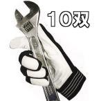 富士グローブ ラムメカニック手袋 RM-701 M・L・LL 10双セット 厚手羊皮手袋
