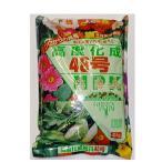 高度化成肥料16-16-16 48号 4kg