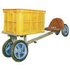 パラエモン NAH-1 アルミ製 乗用作業車 農業用作業椅子