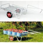 (法人様限定で革手袋進呈中) ハラックス 輪太郎 BS-1108 アルミ製 大型リヤカー 万能タイプ 積載量120kg (個人宅配送可)