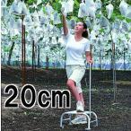 フミラック FL-20 アルミ製 踏台 高さ20cm 重量1.18kg