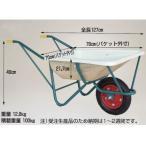 (法人様限定で革手袋進呈中) ハラックス スチール1輪車 一輪車 SSN-60(エアータイヤ TR-13×3T装備)FRP製浅型バケットタイプ (個人宅配送可)