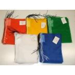 種籾消毒袋 (赤) 約40×65cm 50枚入 種もみ消毒袋 種籾ネット 種もみネット
