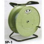 ハタヤ 空リール 電線・ロープ巻取り器SP-1 カラリール haya
