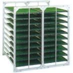 昭和ブリッジ アルミ製 苗箱収納棚 (水平収納型) 苗箱コンテナ アルラック AR-80 yuas
