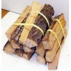 焚き木 薪 広葉樹 15本(15〜20kg) 長さ40cm 乾燥済すぐ使用