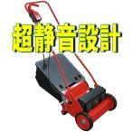 電気芝刈機 ティアラーモアー GTM-2800