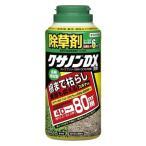 除草剤 クサノンDX粒剤 400g