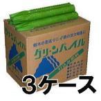 3ケース特価  業務用 グリーンパイル ラージ G-300 3×30cm 50本入×3ケース 樹木専用打込み肥料 ジェイカムアグリ