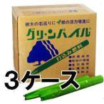 3ケース特価  業務用 グリーンパイル スモール G-100 2×25cm 70本入 3ケース 樹木専用打込み肥料 ジェイカムアグリ