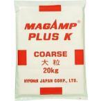 即納 業務用 マグアンプ K 大粒 20kg ハイポネックス (zs23)