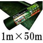 デュポンXavan ザバーン防草シート 1m×50m 厚さ0.4mmグリーンXA-136G1.0